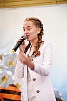 Мирослава Баланцова. Международный концерт, посвящ