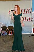 Чернова Анастасия. Международный концерт, посвящен