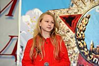 Соткина Ксения. Международный концерт, посвященный