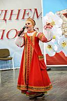 Копылова Нелли. Международный концерт, посвященный