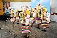 Фольклорный ансамбль «Рябинушка». Международный ко