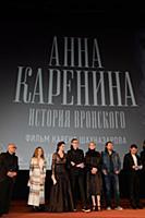Премьера фильма «Анна Каренина. История Вронского»