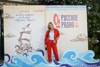 22-й День рождения «Русского радио»