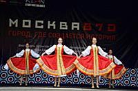 День города Москвы. Фестиваль талантов