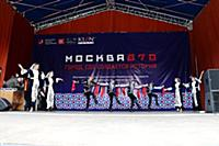 Ансамбль танца «Цветы Армении». Фестиваль талантов