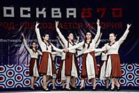 Танцевальный ансамбль «Ташир». Фестиваль талантов