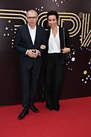 Церемония вручения премии «ТЭФИ - 2017»