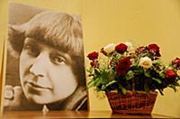 Концерт в честь Марины Цветаевой