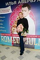 Премьера ледового спектакля 'Ромео и Джульетта'