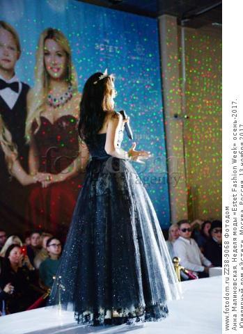 7a1dbef437b6 Анна Малиновская. Неделя моды «Estet Fashion Week» осень-2017. Ювелирный дом