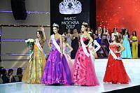Финал конкурса 'Мисс Москва'. ТКЗ 'Мир'