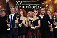Кинопремия «Золотой орел 2018»