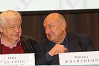 Олег Табаков, Михаил Жванецкий.