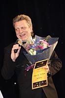 Международная премия «LOTUS»