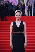 Дарья Повереннова. Церемония открытия 40-го Москов