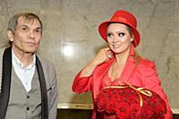Бари Алибасов, Лена Ленина. Церемония вручения пре