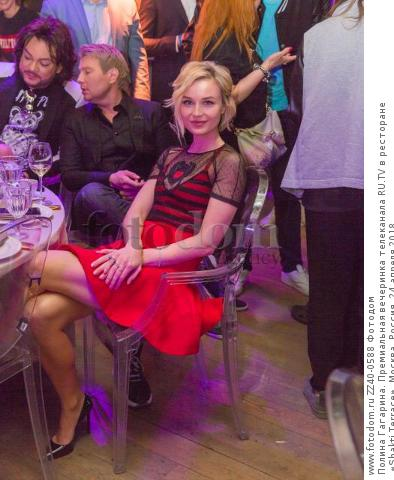 Полина Гагарина. Премиальная вечеринка телеканала RU.TV в ресторане «Shakti Terrace». Москва, Россия, 24 апреля 2018.