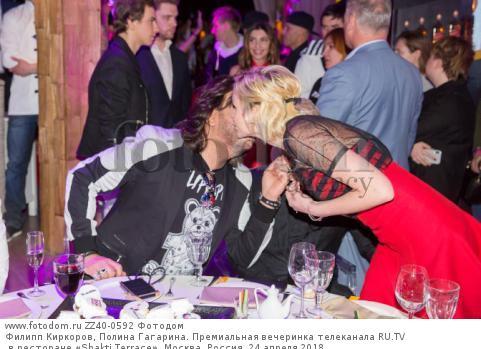 Филипп Киркоров, Полина Гагарина. Премиальная вечеринка телеканала RU.TV в ресторане «Shakti Terrace». Москва, Россия, 24 апреля 2018.