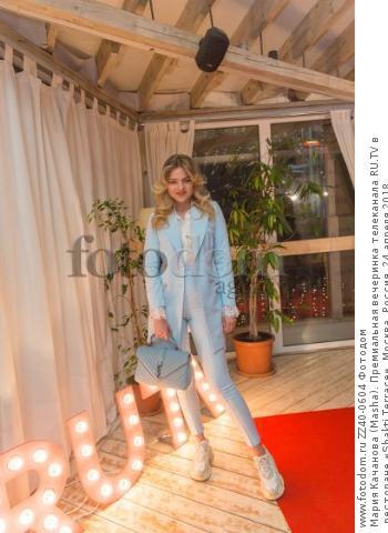 Мария Качанова (Masha). Премиальная вечеринка телеканала RU.TV в ресторане «Shakti Terrace». Москва, Россия, 24 апреля 2018.