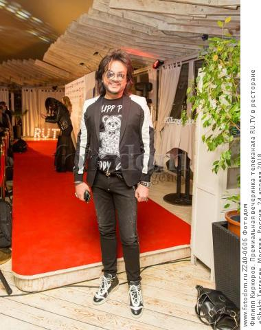 Филипп Киркоров. Премиальная вечеринка телеканала RU.TV в ресторане «Shakti Terrace». Москва, Россия, 24 апреля 2018.
