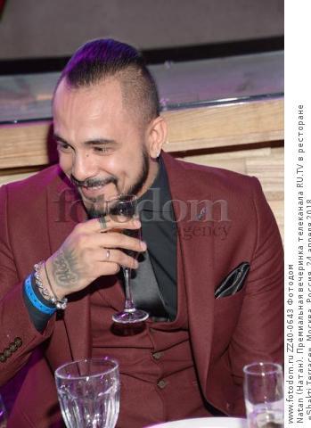 Natan (Натан). Премиальная вечеринка телеканала RU.TV в ресторане «Shakti Terrace». Москва, Россия, 24 апреля 2018.