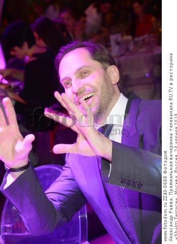 Александр Ревва. Премиальная вечеринка телеканала RU.TV в ресторане «Shakti Terrace». Москва, Россия, 24 апреля 2018.