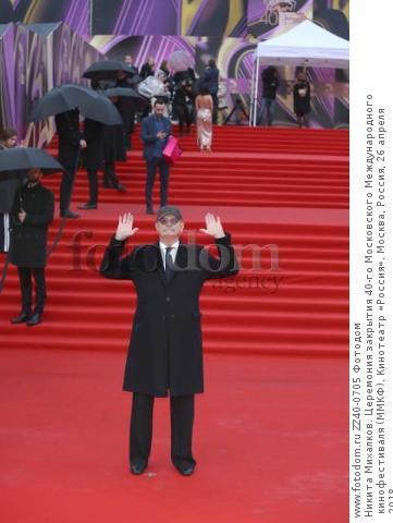 Никита Михалков. Церемония закрытия 40-го Московского Международного кинофестиваля (ММКФ). Кинотеатр «Россия». Москва, Россия, 26 апреля 2018.