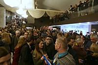 Атмосфера. Церемония закрытия 40-го Московского Ме