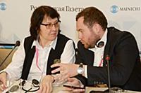 Лариса Гладских, Петр Дворянкин. Российско-японски