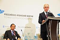 Тэруо Асада, Сергей Морозов. Российско-японский фо