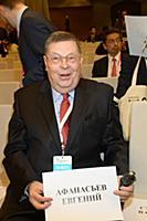 Евгений Афанасьев. Российско-японский форум «Точки