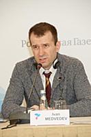 Иван Медведев. Российско-японский форум «Точки соп