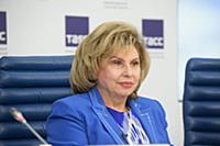 Татьяна Москалькова. Пресс-конференция, посвященна