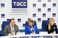 Сергей Васильев, Татьяна Москалькова, Екатерина Ди