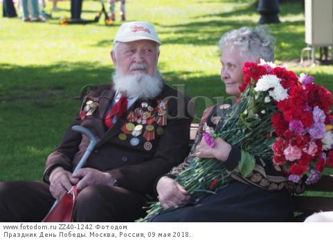 Праздник День Победы. Москва, Россия, 09 мая 2018.
