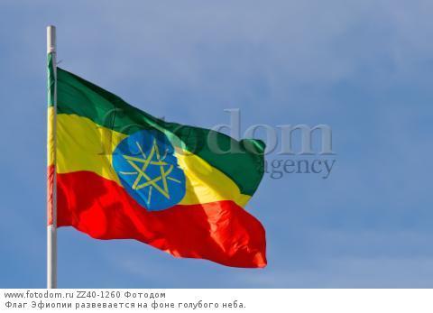 Флаг Эфиопии развевается на фоне голубого неба.