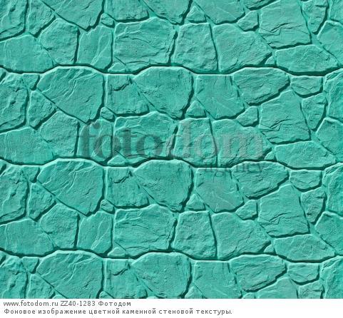 Фоновое изображение цветной каменной стеновой текстуры.