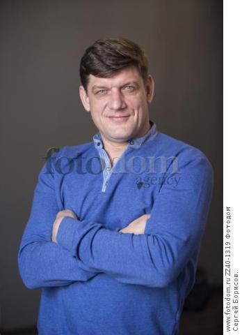 Сергей Борисов.