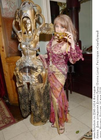 Азиза. День рождения Донны Луны (Donna Luna). Ресторан «Серебряный век». Москва, Россия, 16 мая 2018.