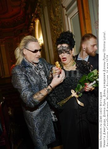 Никита Джигурда, Донна Луна. День рождения Донны Луны (Donna Luna). Ресторан «Серебряный век». Москва, Россия, 16 мая 2018.