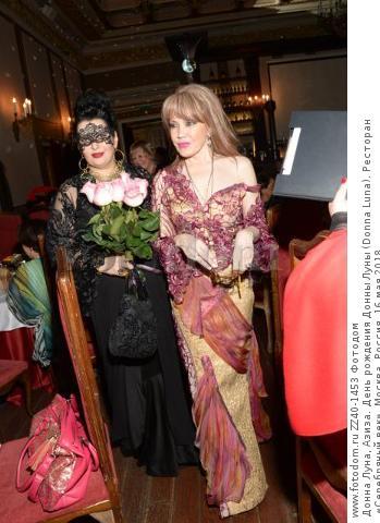 Донна Луна, Азиза. День рождения Донны Луны (Donna Luna). Ресторан «Серебряный век». Москва, Россия, 16 мая 2018.