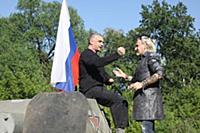 Владимир Епифанцев, Никита Джигурда. Объединению к