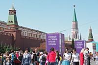 Атмосфера. Книжный фестиваль «Красная площадь» - 2