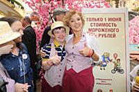 Ксения Алферова. День мороженого в Главном Универм