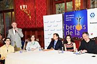 Фестиваль мирового балета «Benois de la Danse»