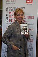 Арина Шарапова. Открытие выставки Александра Васил