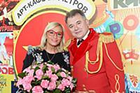 Впервые в Москве - «Праздник цирковых»
