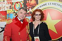 Андрей Комаров, Любовь Лапшина. Впервые в Москве -