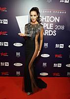 Премия «Fashion People Awards-2018»