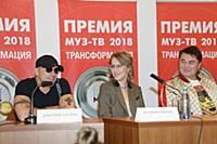 Пресс-конференция «Премии МУЗ-ТВ 2018. Трансформация»